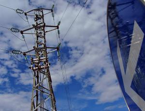 Za elektriko in plin bomo plačevali več
